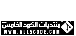 all5code.com